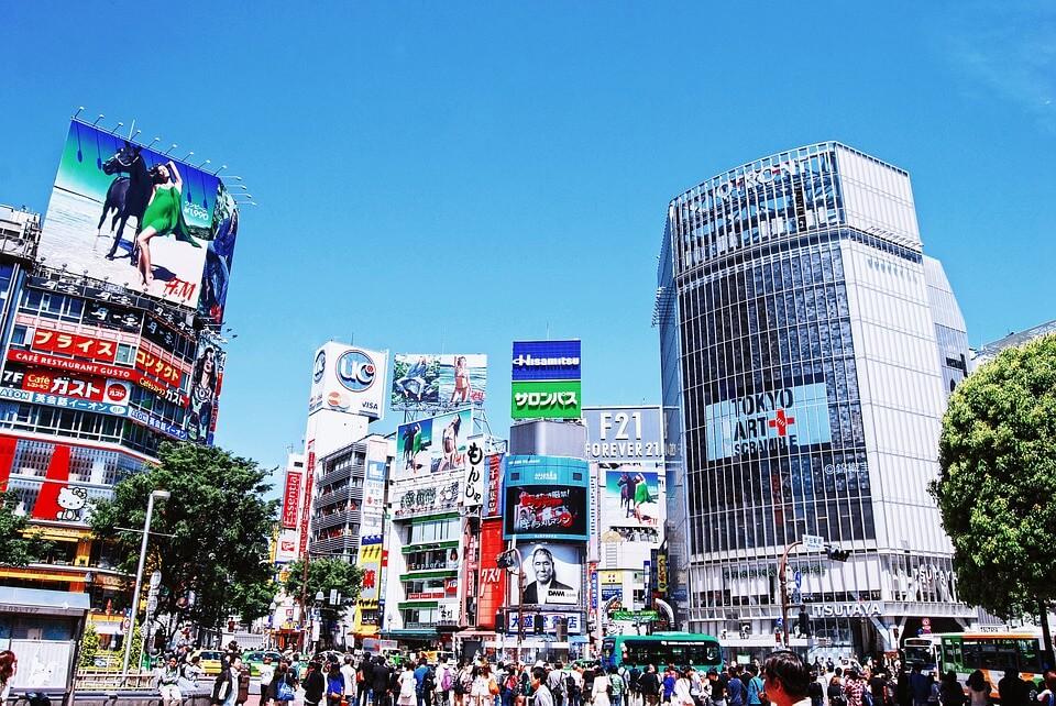 cidades do Japão - Tóquio, a capital do japão